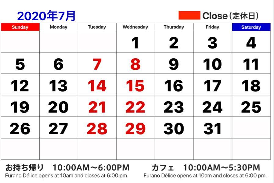 """""""7月のカレンダー画像"""""""
