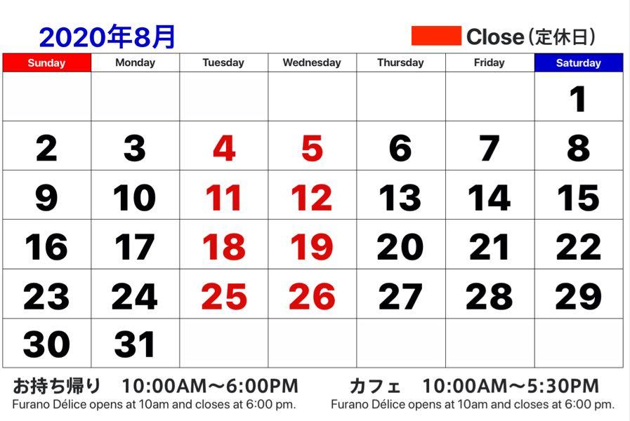 """""""8月のカレンダー画像"""""""