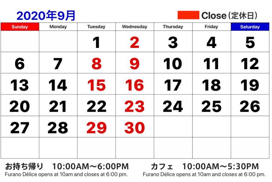 """""""9月のカレンダー画像"""""""