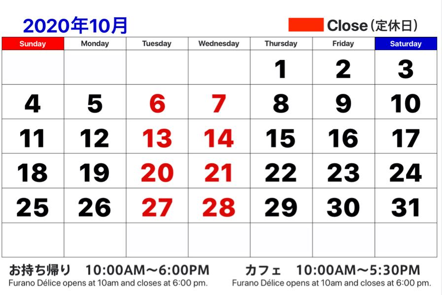 """""""10月のカレンダー画像"""""""