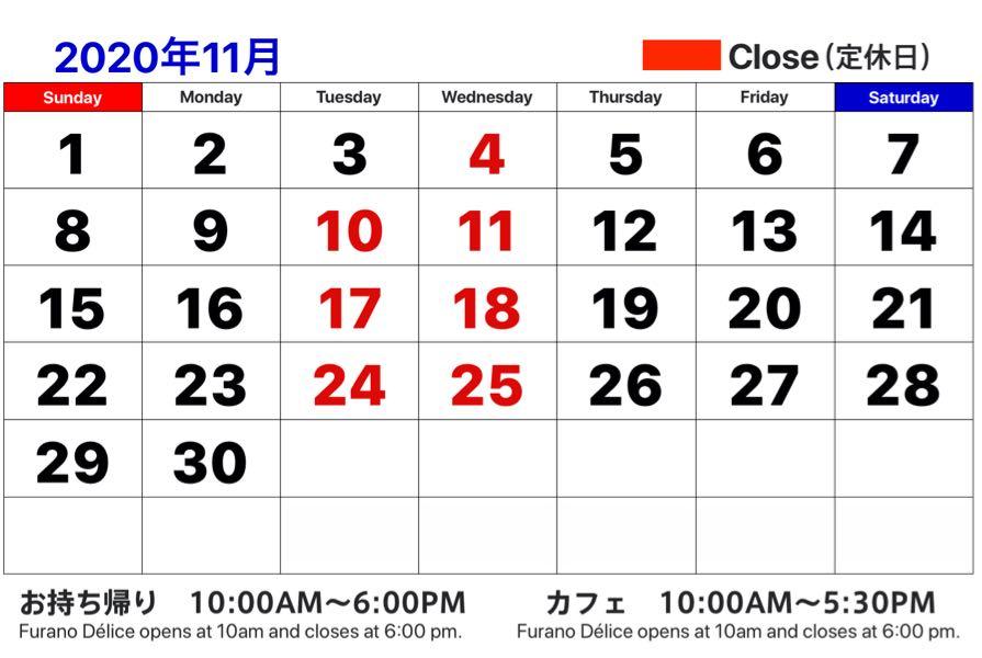 """""""11月のカレンダー画像"""""""