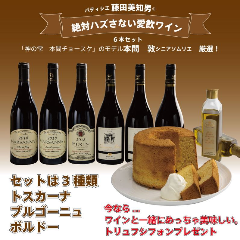 イタリアワインの画像