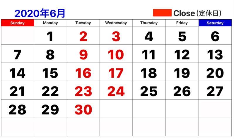 """""""6月のカレンダー画像"""""""