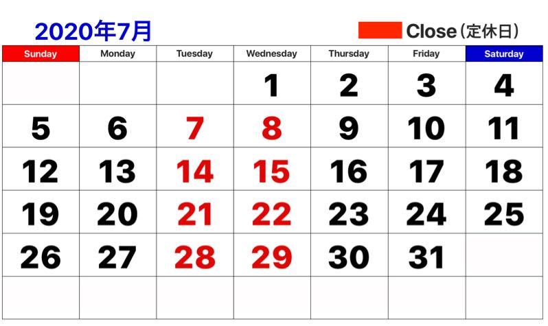 5月のカレンダー画像